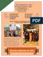 Aarti Brochure 2014