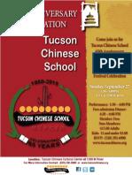 Tucson Chinese School Anniversary
