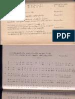 SJ Bhairavi Niarulayo Book
