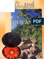 some secrets quran urdu 1st vrs