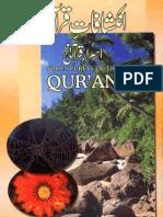 some secrets quran urdu 1st vrs