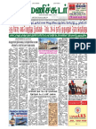 19 September 2015 Manichudar Tamil Daily E Paper