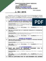 Advt No.6 2015