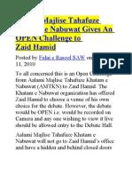 Aalami Majlise Tahafuze Khatam e Nabuwat Gives an OPEN Challenge to Zaid Hamid