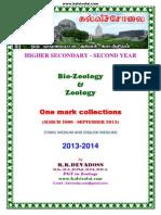 Tn Class 12 Zoologyls