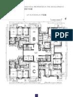 Dunbar Place 售樓說明書部份 住宅物業的樓面平面圖