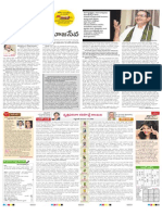 ---05-09-2015-page-8