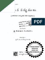 396290-వేమన-పద-యాలు1