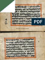 Ganapati and Other_ 11 Stotras_4766 - 4776 Sharada_Part3