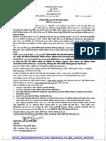 Medical Admission Result 2015-16 DGHS