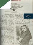 Kab Haath Mein Tera Haath Nahi by Farhat Ishtiaq-zemtime.com