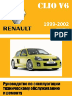 vnx.su-clio-v6.pdf