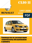 renault symbol ошибка df283