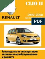 renault clio ii fase 2 service manual � vnx su-clio-2 pdf