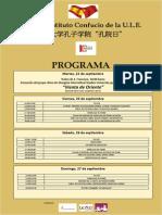 Día Del Instituto Confucio de La U.L.E. 2015