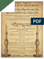 Shabbat Es(1)