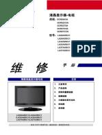 Samsung LA26A450C1 GCR26ASA.pdf
