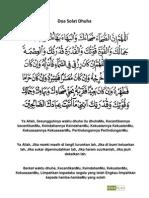 Doa-Solat-Dhuha.pdf