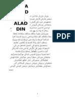 ASMA SEJADAH ALADIN.docx