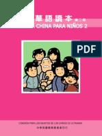 LENGUA CHINA PARA NIÑOS 2
