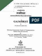 Gajaśikṣa