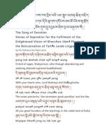 Song of Devotion Khenpo Jigme Phuntsog