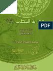 3mr Bn AlKhtab