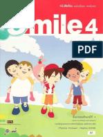 หนังสือเรียน อญ 51 Smile 4 ป.4 หนังสือเรียน