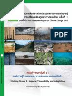 Thailand'SFirstAssessmentReportonClimateChange2011Volume2
