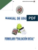 Como realizar un tutorial de una aplicacion movil