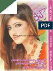 Pakeeza Digest October 2015-Zemtime.com