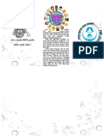Pamflet ISPA Halaman Luar