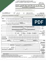 formulaire_Bio1