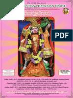 Sankata Mochana Hanuman Temple