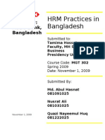 HRM Practices in Bangladesh