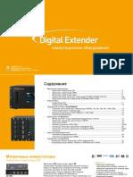 Коммутационное оборудование Digital Extender