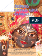 Srimad Bhagavad-Gita Slokas - For Daily Recitation - Simplified Romanized Sanskrit by Dina Anukampana Dasa