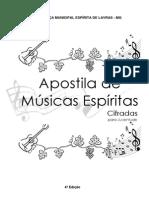 Músicas Para Juventude (Cifrada)