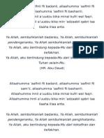 Allaahumma