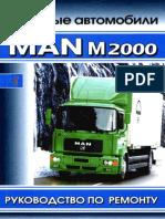 MAN M2000 Manual