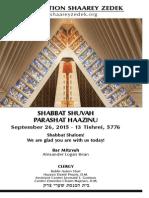 September 26, 2015 Shabbat Card