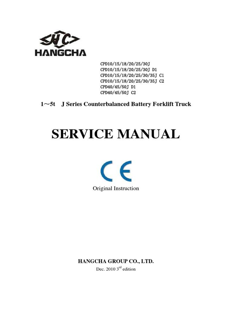 hangcha service manual cpd10 cpd40 1 5t j series counterbalanced