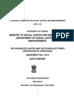 SCR SC ST Prevention of Atrocities Amendment Bill, 2014