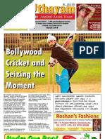 Uthayam March 2010 Issue
