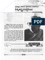 RN's Article in April Chinuku