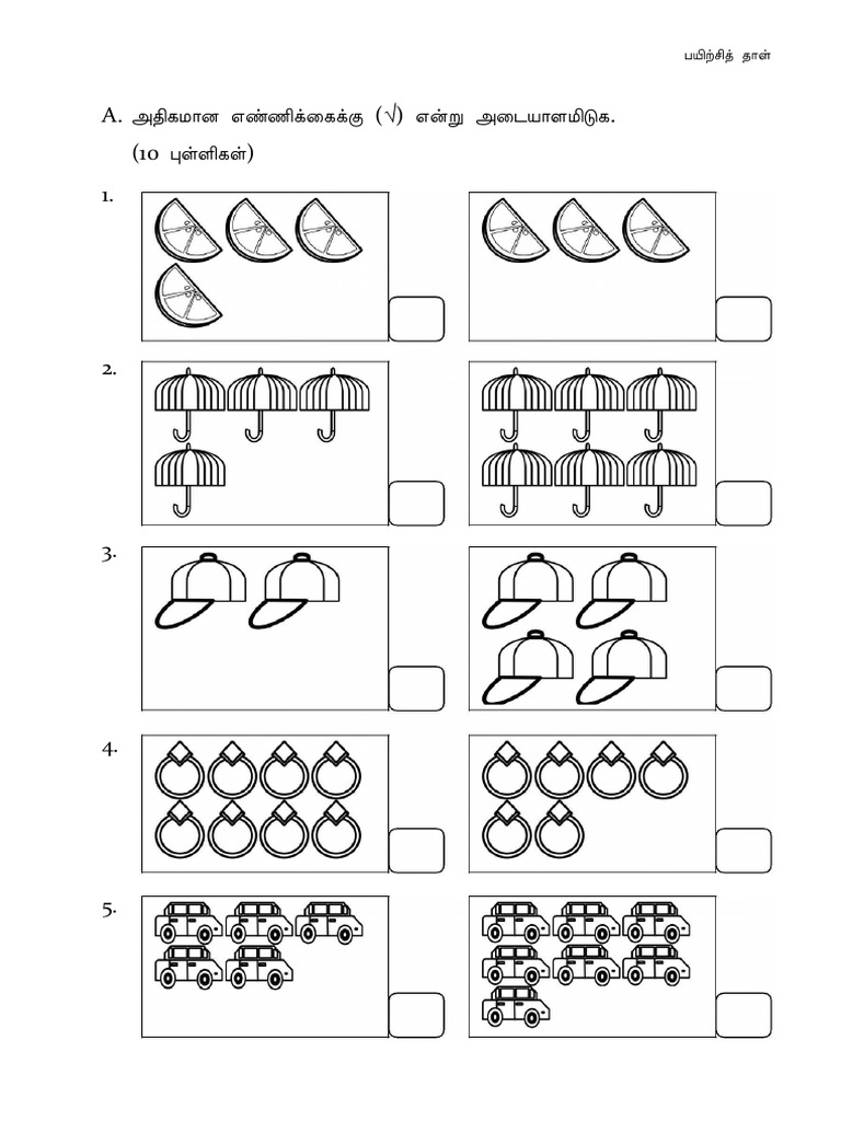 Ujian Matematik Tahun 1 Bah Tamil