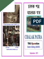 1326355609384-Chalak_Patra_Sep_2011