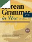 Korean Grammar in Use (Beginner)_001