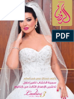 ALRoya Magazine - May 2015