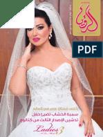 ALRoya Magazine - May 2015